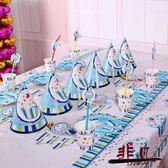 派對小物 禮品生日布置套餐裝飾 成人 寶寶 兒童party聚會派對用品 生日套餐-凡屋