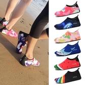 沙灘襪鞋男女潛水浮潛兒童涉水溯溪游泳鞋軟鞋防滑防割 黛尼時尚精品