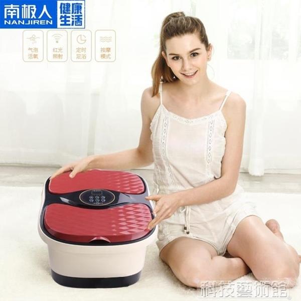 泡腳機 南極人雙人足浴盆全自動洗腳盆電動按摩加熱泡腳桶足療機智慧恒溫  DF 交換禮物