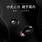 單耳藍芽耳機 影巨人 無線藍芽耳機迷你超小型運動入耳塞式開車單耳隱形適用 維多原創