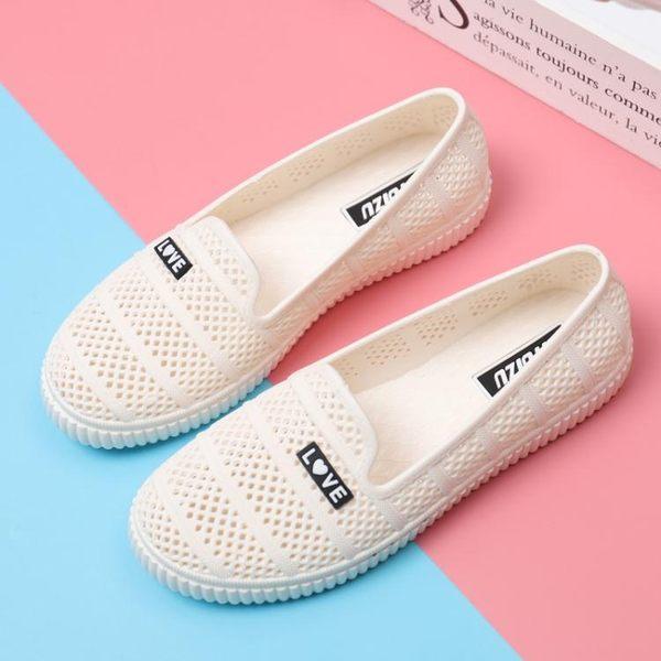 塑料涼鞋女夏天軟底防水工作涼鞋透氣女士洞洞鞋防滑白色護士涼鞋 小宅女