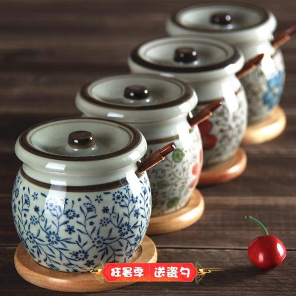 和風四季日式釉下彩鹽罐油罐廚房調味罐有蓋調料罐盒瓶陶瓷辣椒罐 「ATF艾瑞斯」