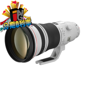 【24期0利率】平輸貨 CANON EF 400mm F2.8 L IS USM II 頂級超望遠鏡