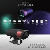 高清WIFI運動相機攝像機DVR摩托車自行車騎行記錄儀防水廣角攝像