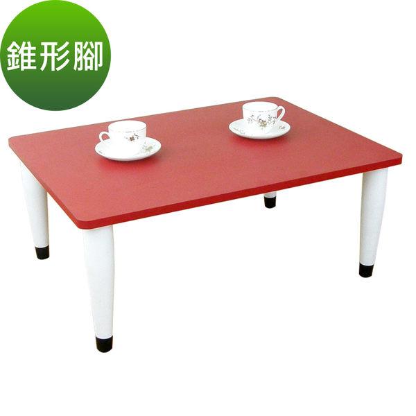 60x80x33cm長方形休閒桌 和室桌 矮桌 餐桌 邊桌 茶几(喜氣紅色)TB6080PP-RD