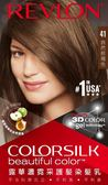 露華濃霓采護髮染髮乳-41自然棕褐色