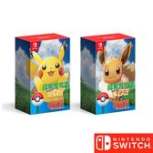 任天堂 Nintendo Switch 精靈球Plus+遊戲片-精靈寶可夢 Let's Go! 伊布 / 皮卡丘 中文版