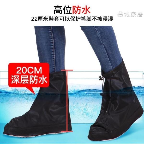 雨鞋男女防雨鞋套防滑加厚耐磨成人戶外防水鞋下雨天防水鞋套兒童