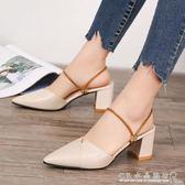 涼鞋夏韓版百搭尖頭中跟一鞋兩穿粗跟街拍外穿涼拖 水晶鞋坊