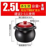 新款鍋耐高溫燉鍋陶瓷DL13846『時尚玩家』