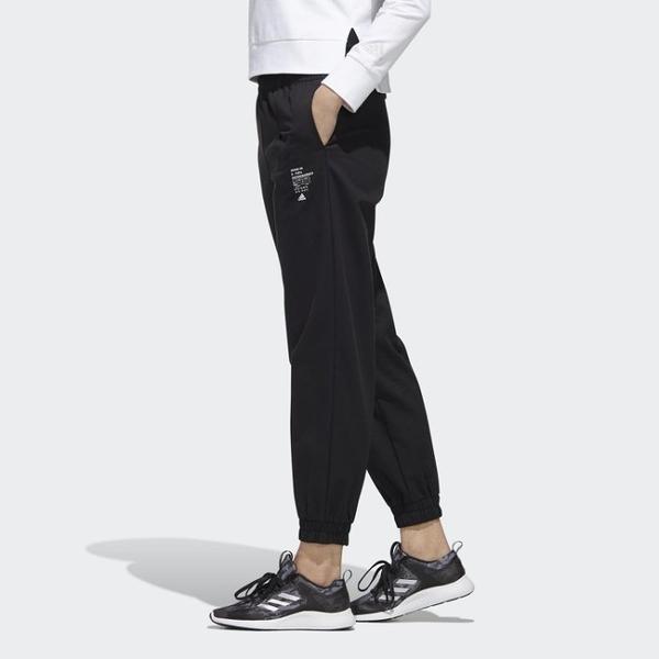J- adidas STY WV NEW PT 長褲 鬆緊帶 縮口 休閒長褲 黑白 舒適 透氣 男女 GF0117