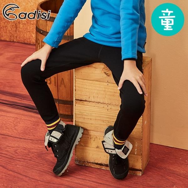 ADISI 童Power Stretch pro保暖長褲AP1821090 (110-150) / 城市綠洲 (四面彈、刷毛保暖、吸濕透氣)