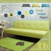 沙發床【UHO】藍芽沙發床-藍色