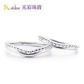 【光彩珠寶】婚戒 日本鉑金結婚戒指 對戒 王冠