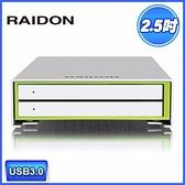 [富廉網] RAIDON 銳銨 GR2660-B3 2.5吋 USB3.0 2bay 2.5吋磁碟陣列設備(和順電通)