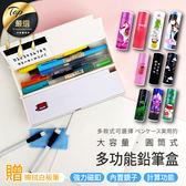 抖音同款 多功能鉛筆盒【HAS971】鉛筆袋文具盒筆袋學生筆盒#捕夢網