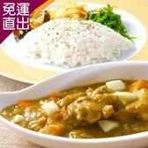 五星御廚養身宴 任-南洋果香咖哩雞1份【免運直出】