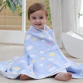 嬰兒浴巾純棉紗布新生兒毛巾被子超柔吸水寶寶洗澡蓋毯兒童空調被   LannaS