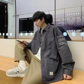 工裝牛仔襯衫男長袖韓版潮流外套休閒百搭寬松襯衣【繁星小鎮】