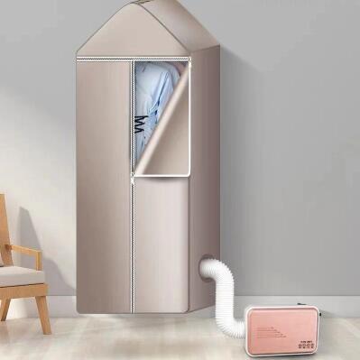 家用烘幹機烘衣服暖被機嬰兒小型便攜速幹機多功能大容量風幹機220V 滿天星