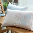 枕套 / 枕頭套【夢遊愛麗絲】美式信封枕...