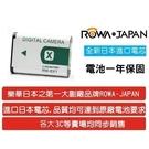 ROWA 鋰電池 【BX1】 限量特賣 SONY BX1 相容原廠充電器 高容量防爆電蕊 新風尚潮流