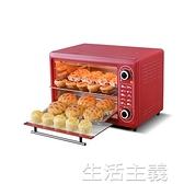 烤箱 小霸王電烤箱家用烘焙48L全自動大容量商用智慧多功能烤披薩蛋糕 MKS生活主義