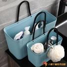 手提洗澡籃子浴室洗漱沐浴收納籃塑料雜物籃小浴筐【小獅子】