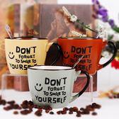 創意手繪陶瓷馬克杯簡約辦公牛奶咖啡杯帶勺歐式大容量復古水杯子88折開學季,88折下殺