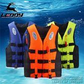 成人專業加厚便攜式釣魚馬甲 兒童游泳浮力背心救身衣