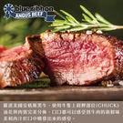 【免運直送】美國藍帶厚切凝脂霜降牛排6片...