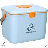 特大藥箱 藥箱家用大小號大容量家庭便攜藥收納盒家用藥箱家庭裝 時尚芭莎