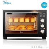 美的烤箱電烤箱家用烘焙小型多功能全自動小蛋糕38升大容量 220vNMS漾美眉韓衣