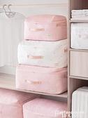 收納袋被子收納袋衣服整理搬家防水打包大號家用裝棉被衣物袋子防塵防潮 夏季新品