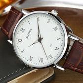 韓版復古石英情侶手錶