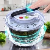 手動脫水機蔬菜甩干機脫水器家用沙拉洗菜盆手動不銹鋼水果甩水神器瀝水籃LX 宜室家居