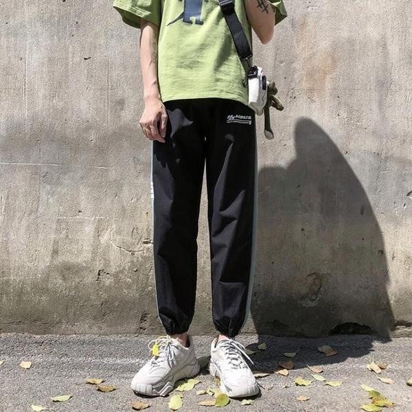 限時優惠 褲子男士韓版潮流新款夏季束腳寬松運動衛褲工裝針織休閑長褲