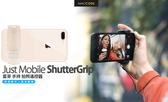 Just Mobile ShutterGrip 藍芽 手持 拍照遙控器