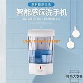 免接觸智能感應皂液器壁掛式消毒盒智能家用洗手機配送免釘貼【時尚大衣櫥】