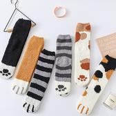 【BlueCat】Q嫩貓咪貓掌大貓爪 慵懶貓 保暖 珊瑚絨 短襪 加厚襪 秋冬襪