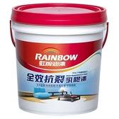 (組)彩虹屋全效抗裂乳膠漆 玫瑰白 1L-2入