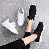 運動鞋 運動鞋春夏新款ins跑步鞋女鞋百搭軟底防滑休閒