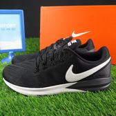 【iSport愛運動】Nike AIR ZOOM STRUCTURE 22  休閒慢跑鞋 正品 AA1636002 男款