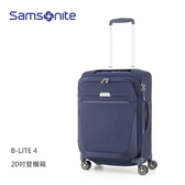 Samsonite 新秀麗【B-Lite 4 GM3】20吋登機箱 可擴充 輕量2.1kg 商務 布面 飛機輪 (39D升級款)