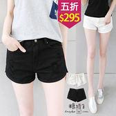 【五折價$295】糖罐子破損口袋開衩單寧短褲→現貨【KK4382】