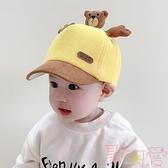 寶寶帽子秋冬可愛超萌韓版兒童鴨舌帽棒球帽【聚可愛】