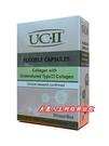 固捷敏膠囊(非變性二型膠原蛋白)UCII...