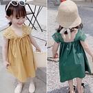 *╮S13小衣衫童裝╭*女童夏季公主蕾絲肩袖連身裙純色洋裝1090314