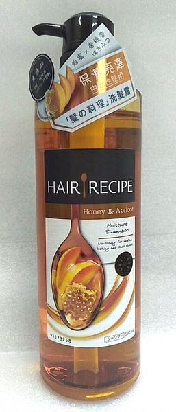 HAIR RECIPE營養洗髮露530ml/護髮精華素530g(蜂蜜保濕/奇異果清爽 任選)