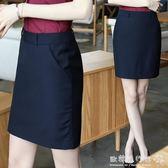 一步裙  職業女西裝裙半身裙工裝職場一步裙黑色包臀裙開叉短裙 『歐韓流行館』
